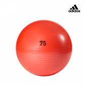 Adidas Training- 伸展減壓瑜珈球(橘紅) -75cm