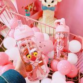 水杯 韓國創意清新可愛透明情侶少女水杯學生成人便攜吸管杯玻璃杯水瓶