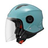 【東門城】ASTONE MINI JET 輕量化 3/4 安全帽 MJ 半罩 ( 淺藍灰 )