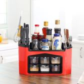 多功能廚房調味調料瓶收納盒整理箱抽屜式家用佐料盒塑料組合套裝