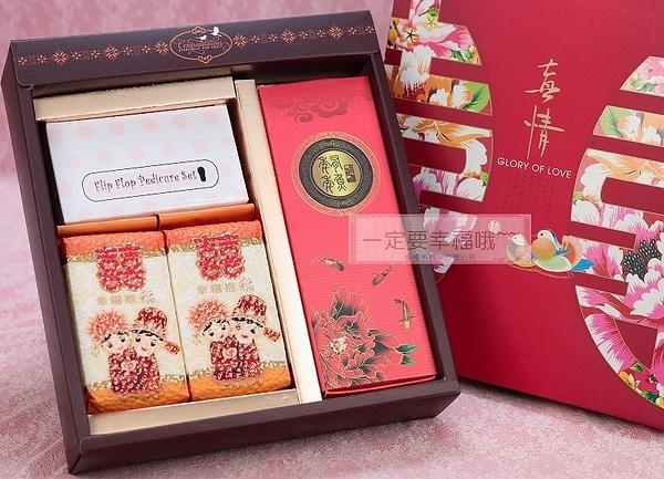 一定要幸福哦~~ F01幸福喝茶禮盒、喝茶禮、婚俗用品、喜茶、果醬