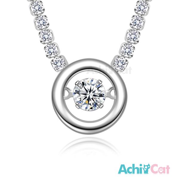AchiCat 925純銀項鍊 心動奇蹟-告白氣球 跳舞石 滿鑽項鍊 銀色款 CS8082