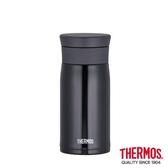 【THERMOS 膳魔師】不鏽鋼真空保溫杯 0.35L(JMZ-350-BK)黑色