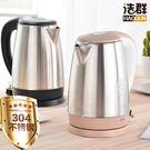 水壺開水燒水壺煮水壺家用食品級304不銹...