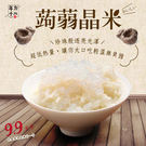 春佰億 年方十八防彈蒟蒻晶米(20包入) 蒟蒻米 高纖低卡蒟蒻米