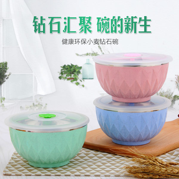 304不鏽鋼飯碗可愛小麥杆保鮮碗韓式學生密封泡面碗帶蓋防燙湯碗 全館滿千89折