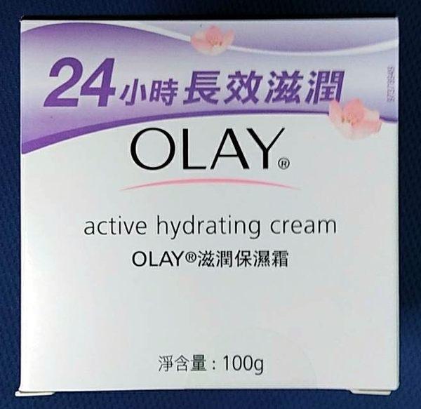 OLAY歐蕾-滋潤保濕霜(一般肌膚) 100ml