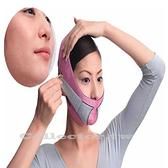 日韓流行 瘦臉神器 第二代小臉帶 雙下巴拉提面罩 瘦臉帶