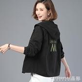 夾克外套 刺繡大碼外套女春秋韓版寬鬆夾克中年媽媽四十歲短款風衣 晶彩