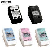 【Dora】節拍器.日本SEIKO精工牌 DM51 夾式電子節拍器.5色