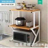 廚房置物架微波爐架落地雙層桌面烤箱架子調料架儲物收納架免打孔 NMS漾美眉韓衣