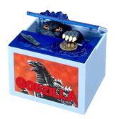 哥吉拉 偷錢存錢罐 日本正版商品 Godzilla 酷斯拉