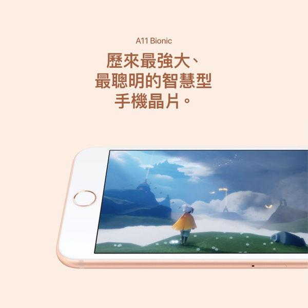 iPhone 8 Plus  /256G九成新 全新原廠配件 贈鋼化玻璃貼+空壓殼 可加價購買Lightning耳機【Apple福利品】