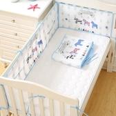 嬰兒床床圍INS四季通用圍欄軟包防摔擋布透氣防撞寶寶床品可定做 後街五號