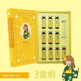 POPOLA 姬透飲20ml 3盒組(共30瓶)