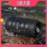 鉅惠 藍芽音箱3d環繞大音量手機無線戶外防水迷你音響便攜式【快速出貨】