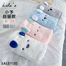 特價【A01200387】N動物表情毛巾4色