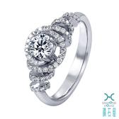 【鑽石屋】GIA 0.51克拉鑽石戒指