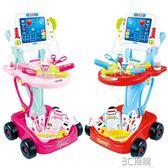 兒童醫生玩具套裝打針聽診器護士過家家醫院小推車女孩寶寶 3C優購igo