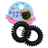 Dadaisun 電話線髮束(#665黑色小)2入【小三美日】