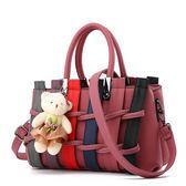 手提包 優質編織設計小熊手提包/側背包/斜背包 共5色-w9911秘密花園【寶來小舖Bolai】現貨販售