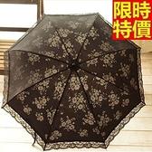雨傘-摺疊傘蕾絲浪漫二折女用手動遮陽傘66aj34【時尚巴黎】