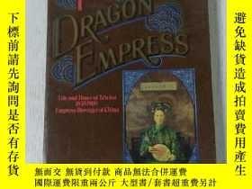 二手書博民逛書店THE罕見DRAGON EMPRESS(英文原版)有慈禧太后像及