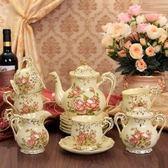 下午茶茶具組合含咖啡杯+茶壺-4人簡約歐式高檔陶瓷茶具3色69g2[時尚巴黎]