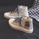 餅干帆布鞋女2021年新款ulzzang百搭高筒ins街拍潮鞋小白鞋子 夏季狂歡