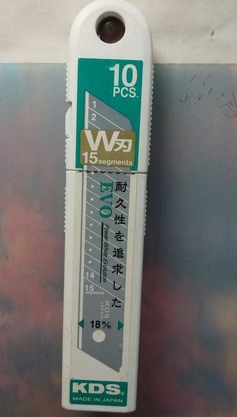 【日本製-KDS 美工刀片 寬度18mm LB-10WZ】 528034 美工刀 刀片【八八八】e網購