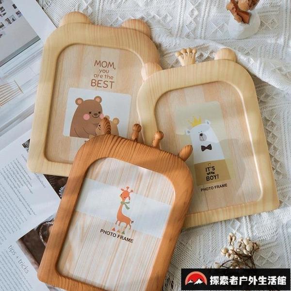 卡通可愛動物相框擺臺兒童寶寶相冊框掛墻相架照片【探索者戶外生活館】