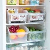 居家家大號冰箱食物保鮮盒透明食品收納儲物盒廚房塑料盒子收納盒 全館鉅惠