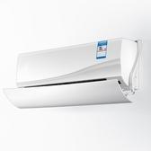 冷氣通用冷氣擋風板防直吹冷氣導風擋板月子風口防風罩