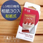 【菲林因斯特】LG Pocket photo 相印機專用底片 相紙30張 貼紙式 / PD261 PD233 PD239 PD251