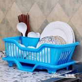 廚房用品瀝水碗架收納籃水槽置物架放筷盤碟餐具塑料濾水單層碗櫃〖Korea時尚記〗igo