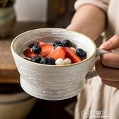一款實用的早餐杯燕麥杯 復古情懷的情侶陶瓷杯 電購3C