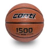 [陽光樂活]CONTI-高觸感橡膠籃球(7號球) 柑橘色B1500-7-TT 限時下殺八折