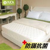 保潔墊【YUDA】CP03 全包保潔墊 雙人5*6.2尺  抗菌防螨/床包/可換洗/防潑水 台灣製造