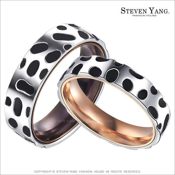 情侶對戒 STEVEN YANG西德鋼戒指「愛?足跡」單個價格*情人節禮物