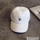 美式簡約R字母軟頂棒球帽女夏季情侶休閒百搭鴨舌帽防曬遮陽帽男 遇見生活