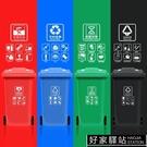 240升加厚垃圾桶大號商用戶外帶蓋環衛分類塑料工業箱家用特大號1 -好家驛站