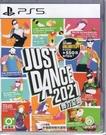【玩樂小熊】現貨 PS5遊戲 舞力全開 2021 Just Dance 2021 中文版