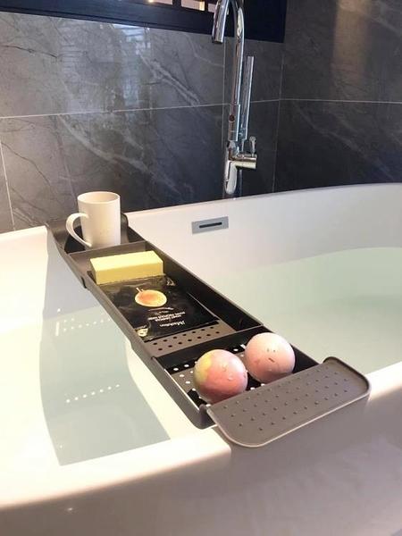 浴缸架 衛生間浴缸架多功能洗澡收納架可伸縮防滑塑料架泡澡置物架浴桶架 宜品
