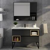 北歐浴室櫃 組合簡約現代衛浴櫃衛生間洗漱台 洗手盆洗臉盆櫃組合櫃 快速出貨