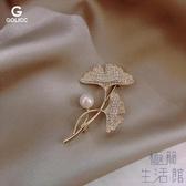 胸針銀杏葉珍珠微鑲滿鉆別針西裝外套胸花飾品【極簡生活】