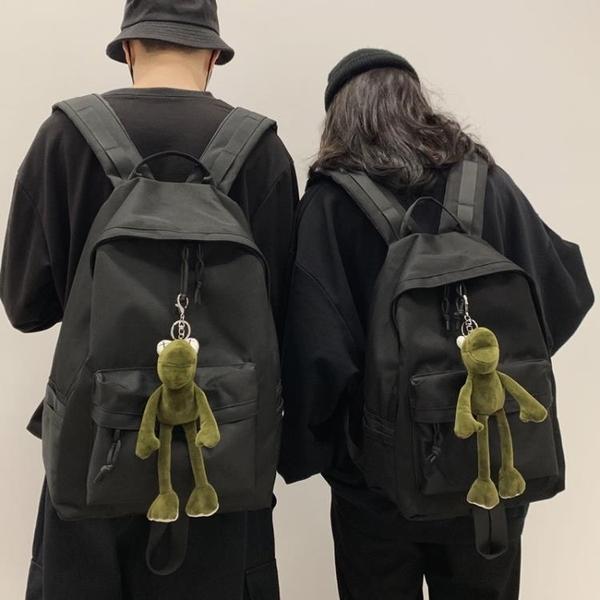 大容量書包女韓版初高中大學生校園時尚百搭背包男潮流雙肩包黑色 後街五號