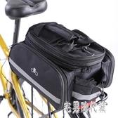 山地自行車后馱包貨架包騎行裝備駝包配件尾包后座全套代駕專用包 DJ8629【宅男時代城】