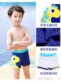 兒童泳褲男童平角泳衣游泳衣帶帽寶寶泳衣男孩分體泳裝中大童泳衣 漾美眉韓衣