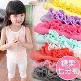 夏季韓版兒童糖果色 莫代爾棉 七分打底褲