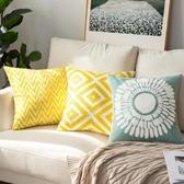 北歐刺繡抱枕沙發靠墊客廳椅子靠背枕靠枕辦公室護腰抱枕套不含芯『東京衣社』